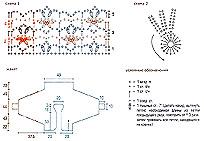 схема и выкройка жакета