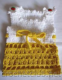 бело-желтый сарафан