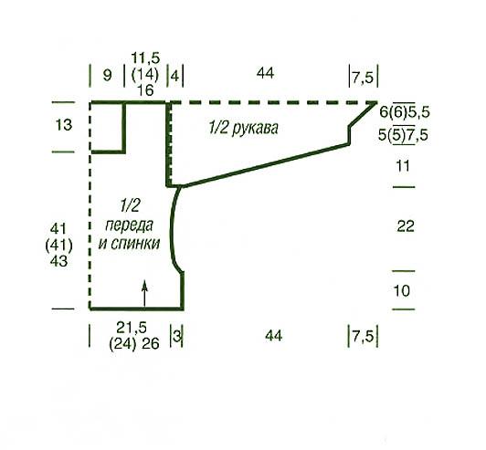 Листочек вязание на спицахна спицах схема