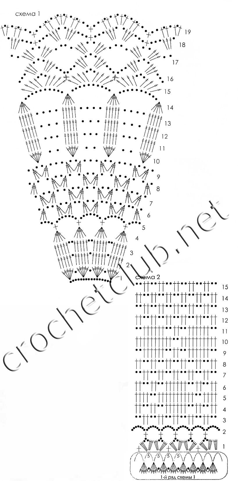 Вытянутые петли спицами схема фото 71
