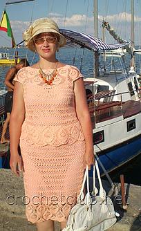 персиковый костюм