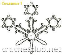 снежинка связанная крючком 1