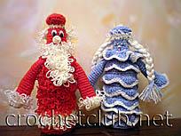 вязаный Дед Мороз и Снегурочка