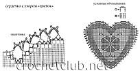 схема сердца с цветком