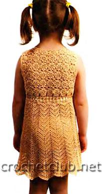 кремовое платье-спинка