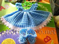 голубой сарафанчик