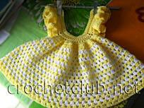желтый сарафанчик
