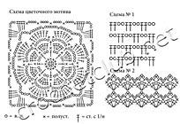 схемы короткого ажурного жилета