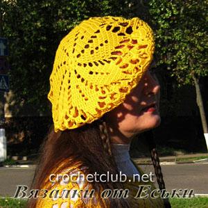 желтый беретик