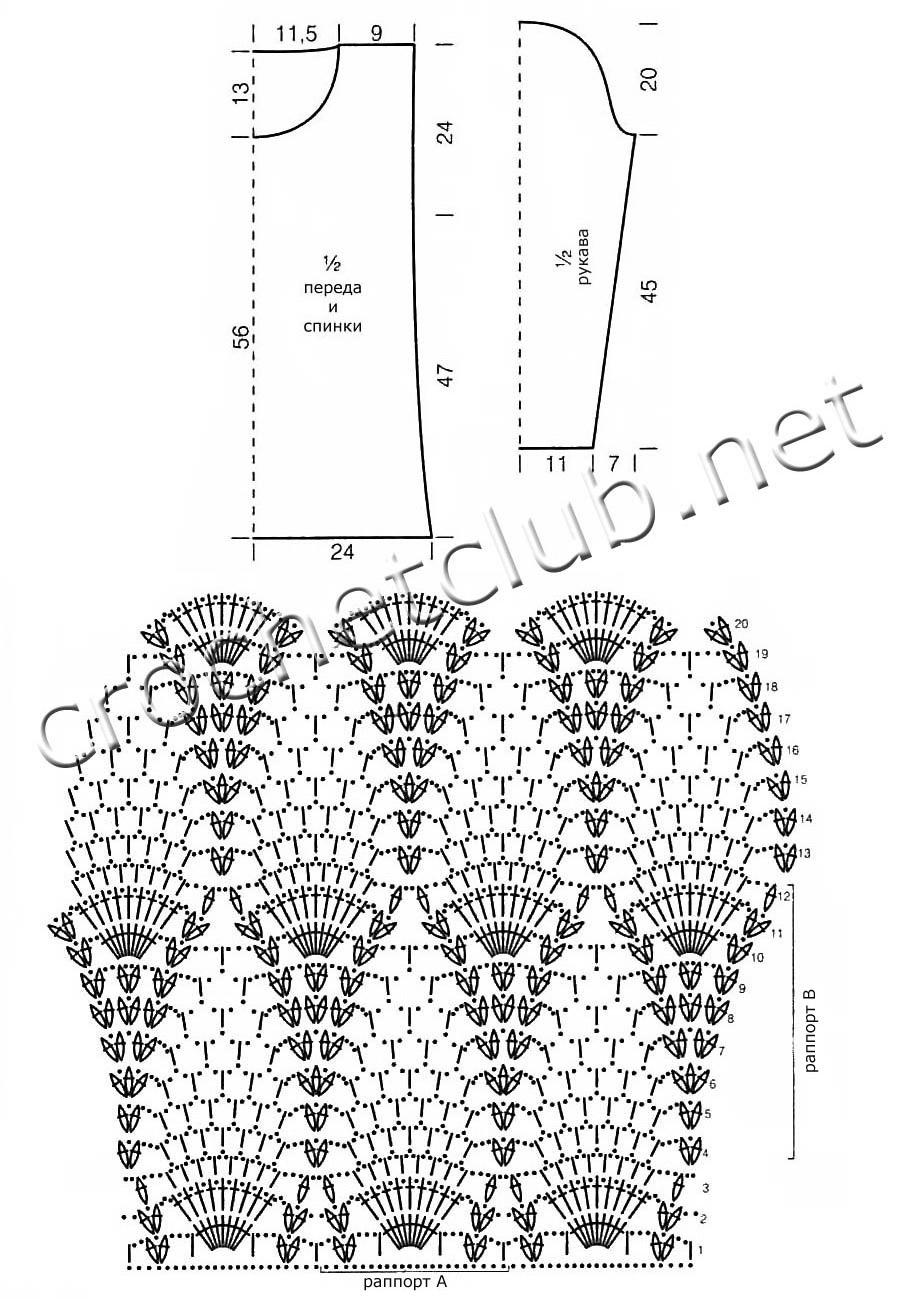 схема 1 кофточки с узором из ананасов.