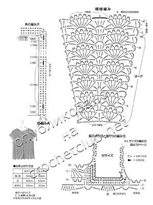 схема серой кофточки