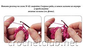 вязание мотива розочка