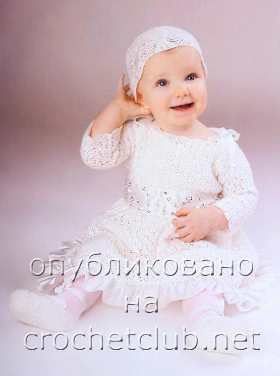 Возраст: 6 месяцев
