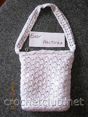 летняя сумочка белого цвета