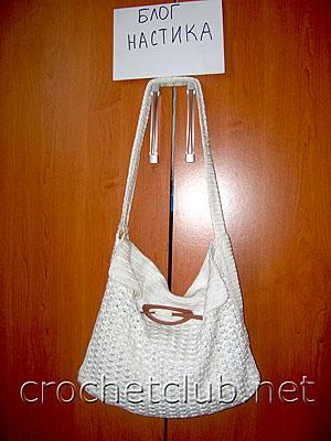 вязаная белая сумочка 1