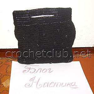 черная сумка с бусинами 1