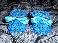 голубые пинетки крючком