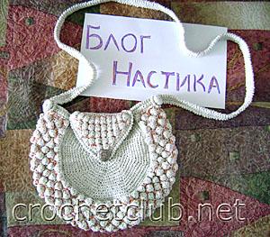 26. Полукруглая сумочка, связанная крючком - участница.  14 комментариев.