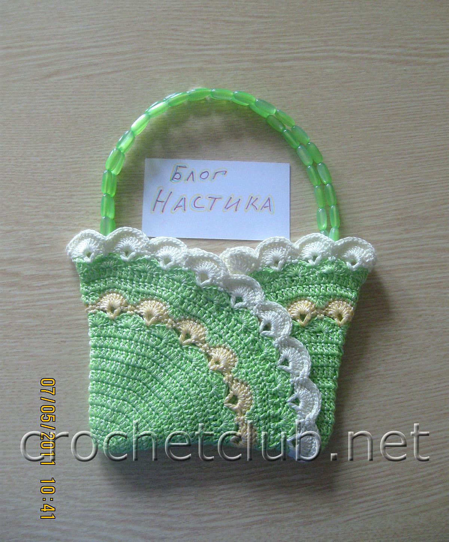 0ce23b3b556b Летняя сумочка-ридикюль для девочки - Вязание Крючком. Блог Настика