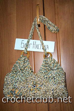 меланжевая сумочка, связанная крючком 1