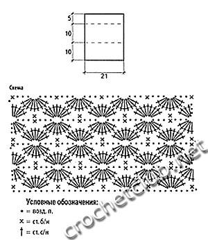 схема элегантного клатча