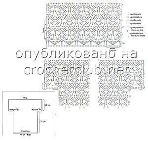 схема малиновой туники