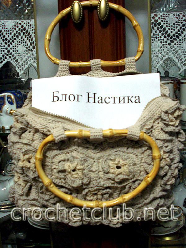 Вязаная сумка из цветочных мотивов - Вязание Крючком.