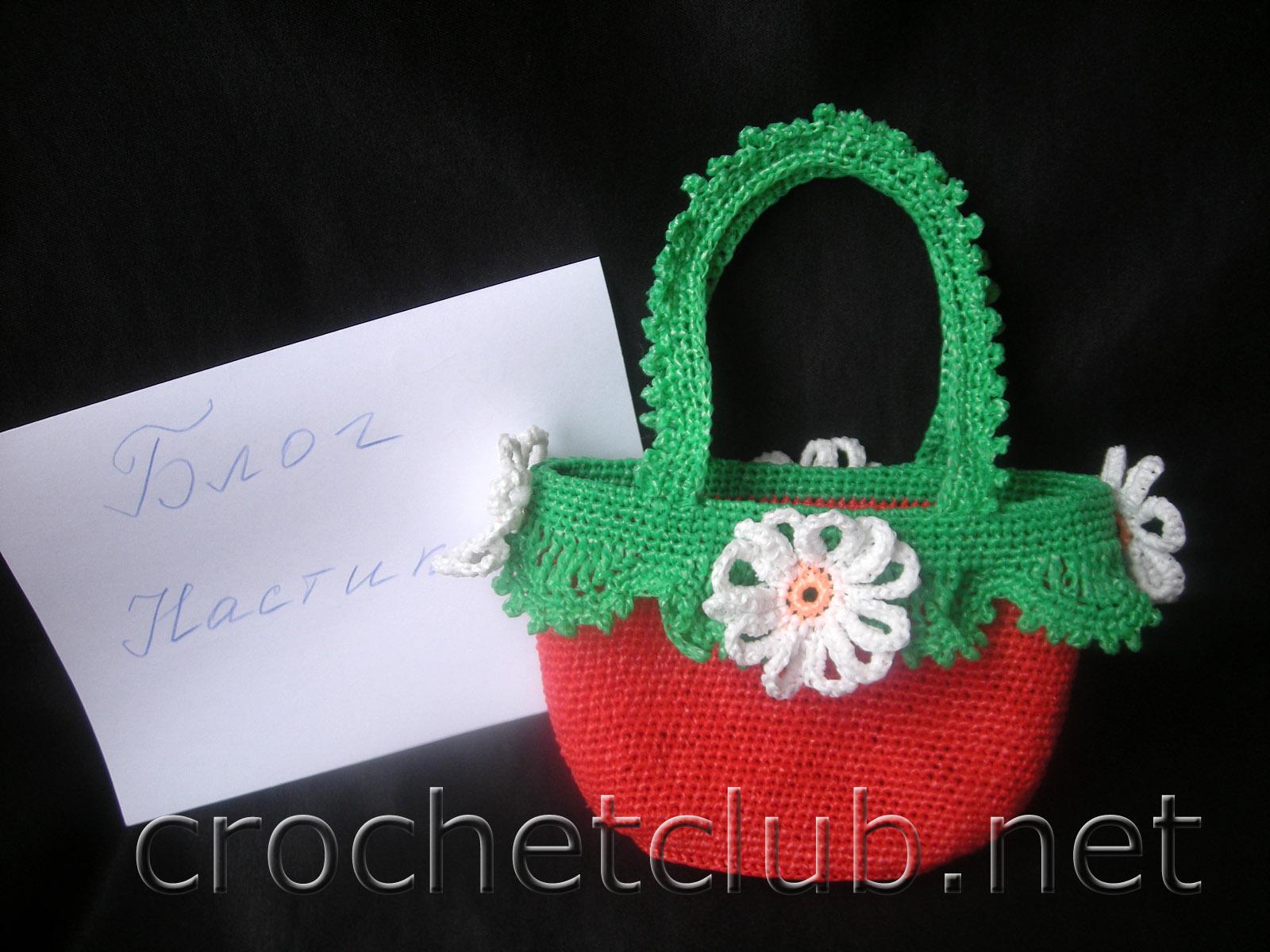5ec0a0fcd272 Маленькие сумочки-корзиночки для девочек - Вязание Крючком. Блог Настика