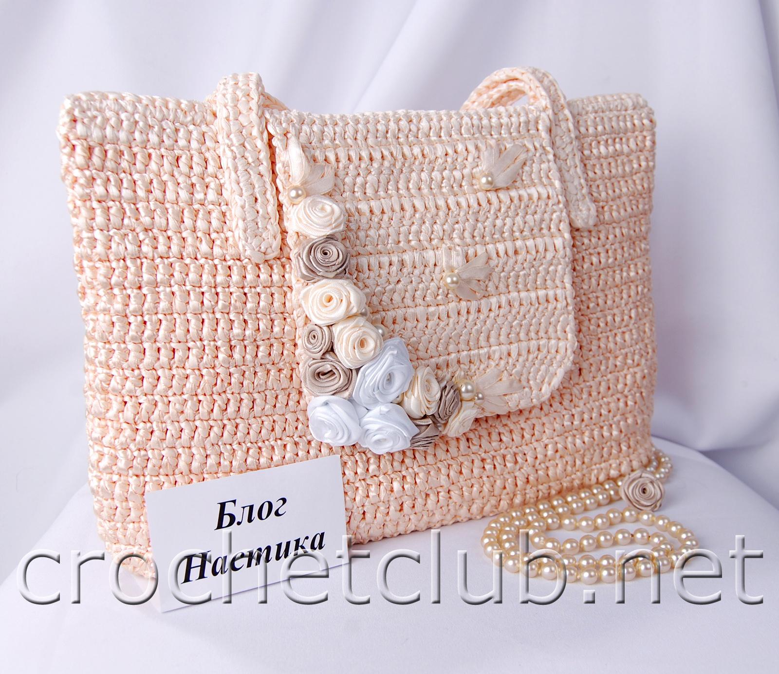очень красивая вязанная сумка схема