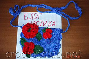 сумочка с маками для девочки