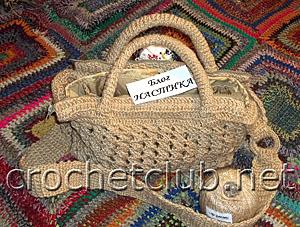 сумочка стильный шпагат