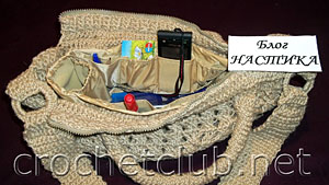 сумочка стильный шпагат 3