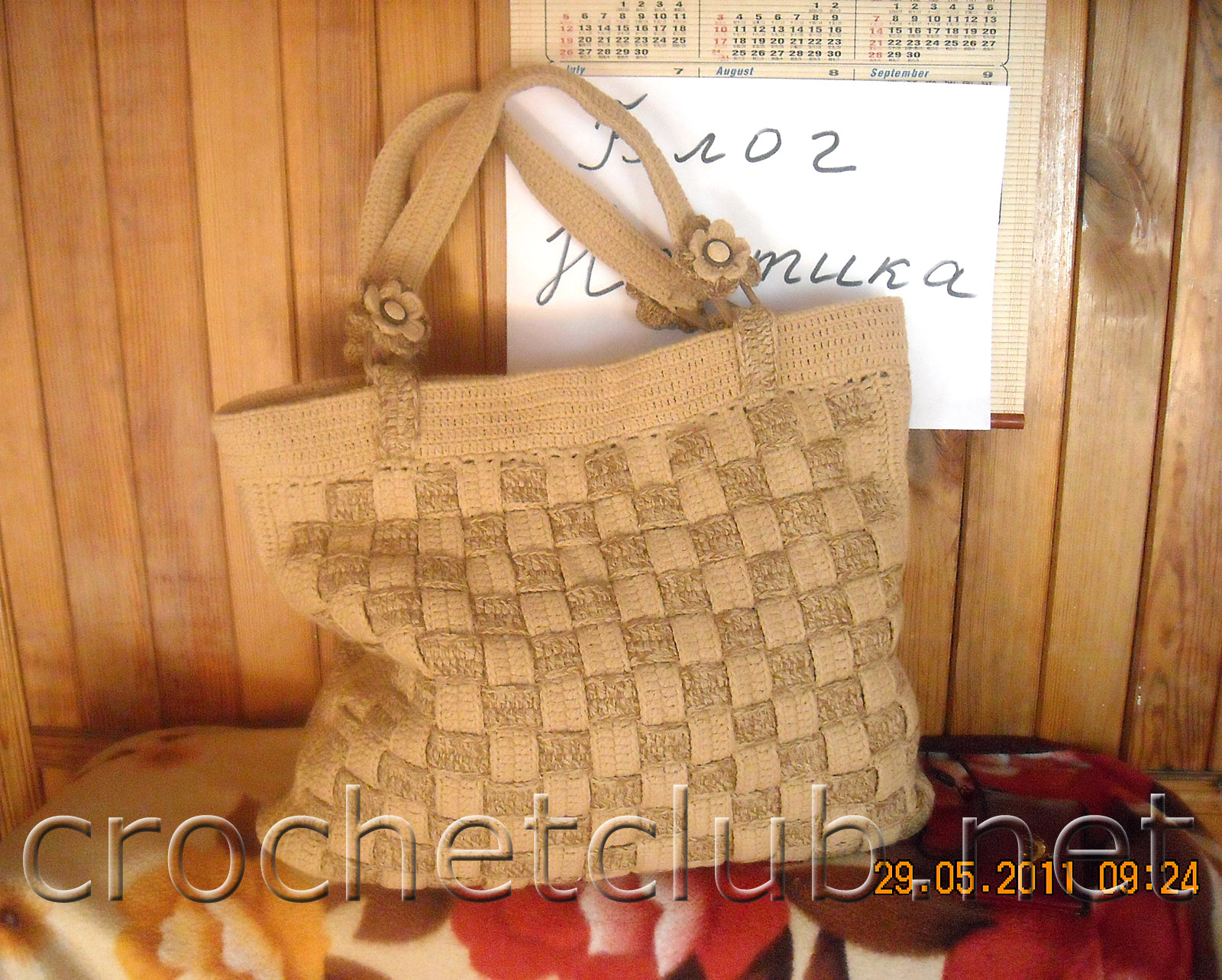 вязаная сумка плетенка вязание крючком блог настика