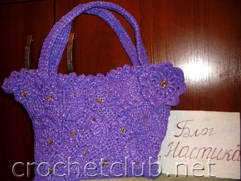 Вязаная сумочка из пакетов - Вязание.