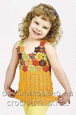 оранжевая детская туника