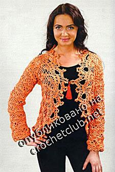 ажурный жакет оранжевого цвета