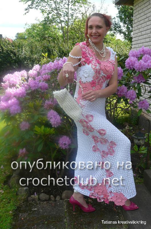 Для вязания платья необходимо: