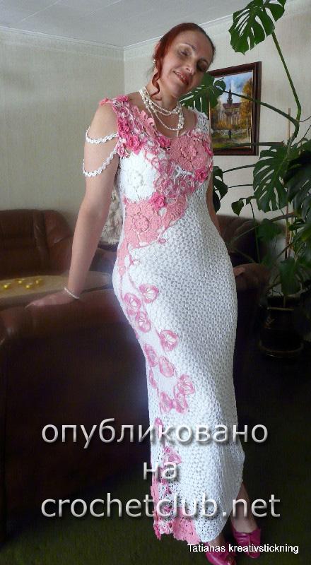 Основу платья вяжите по схеме