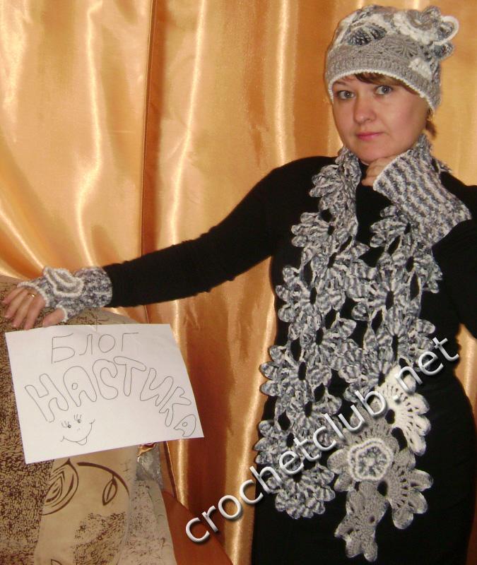 Стильный комплект из шапки шарфа и
