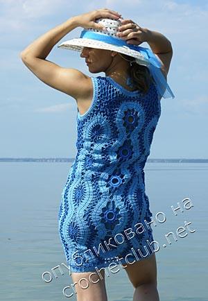 платье голубая жемчужина 1