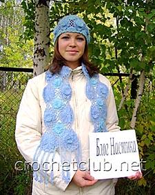 шапочка и шарф на тенерифе