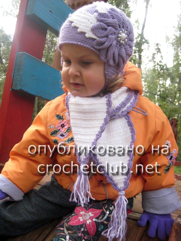 Шапочка и шарф в сиреневых