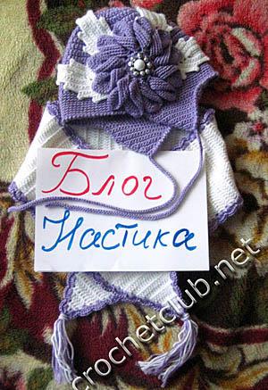 шапочка с цветком и шарф 1