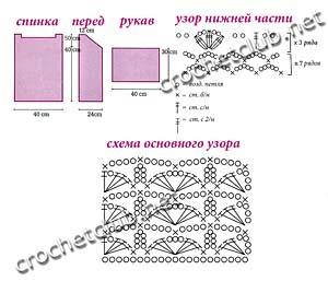 схемы кофточки с рукавом три четверти