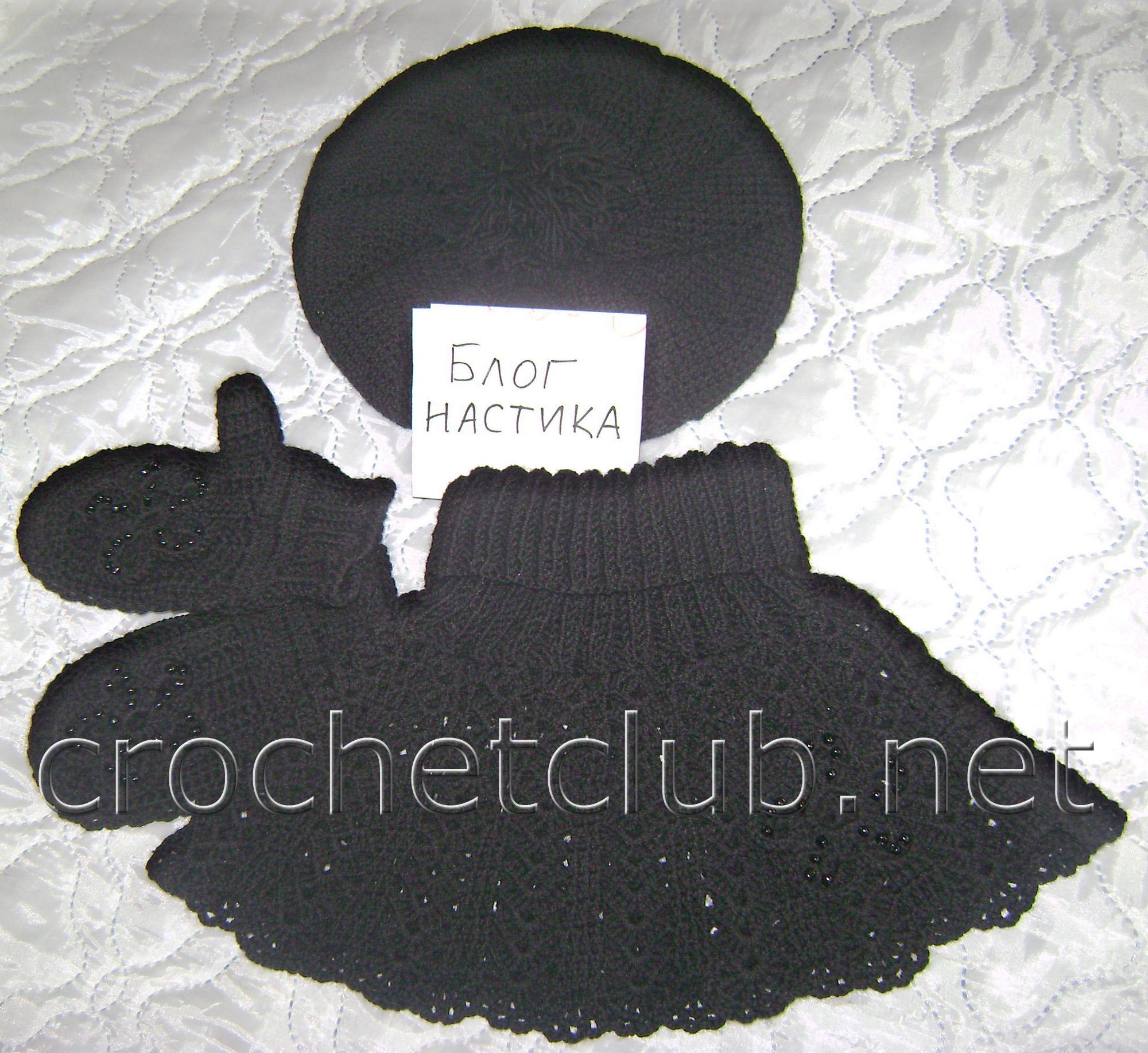Схемы вязания ажурных кокеток спицами