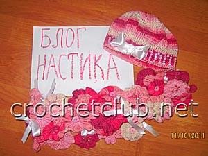 берет и цветочный шарфик 1
