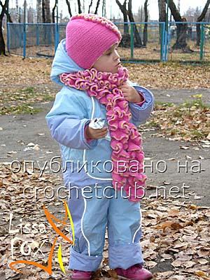 комплект розовая осень 1