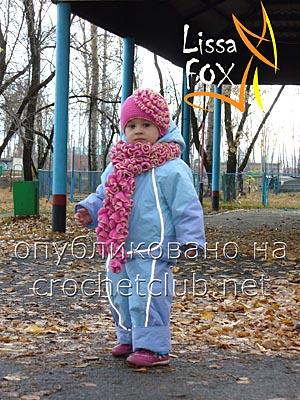 комплект розовая осень 3