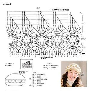 комплект зимние цветы-схема 2