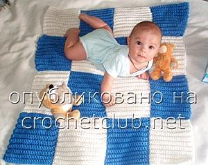 коврик для малыша крючком 1
